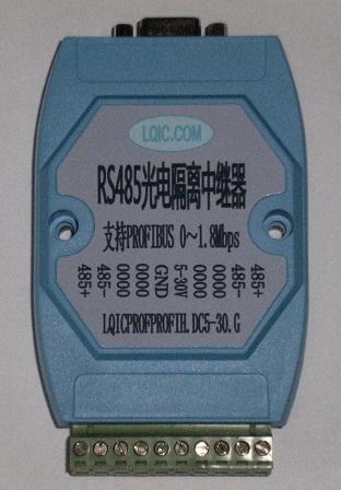 rs-485接口profibus总线中继器隔离器